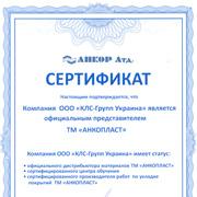 ТМ Анкопласт