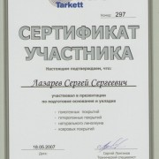 Image00005