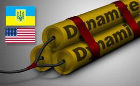 Международный Договор между Украиной и США про совместное уменьшение угрозы