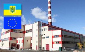 Завод по безотходной переработке использованных аккумуляторных батарей